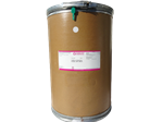Buy Caffeine Powder Anhydrous Pure, USP, ≥99.0%, 20kg